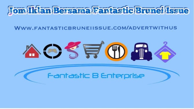 Advertise With Us, Iklan Bersama Kami